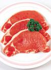 豚ロースステーキ用 99円(税抜)