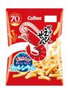 かっぱえびせん 78円(税抜)