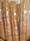 ロングバウムクーヘン 1,000円(税抜)