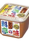 料亭の味・料亭の味減塩(750g) 258円(税抜)