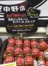 食べるラー油 明太子 498円(税抜)