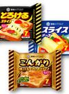 スライスチーズ・とろけるスライス・こんがり焼けるとろけるスライス 179円(税抜)