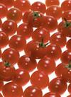 アイミィトマト 98円(税抜)