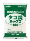 タコ焼ミックス 298円(税抜)