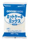 ホットケーキミックス 308円(税抜)