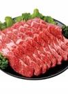 牛肩ロースうす切り 398円(税抜)