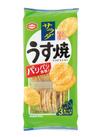 サラダうす焼 78円(税抜)
