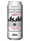 スーパードライ レギュラー 500ml×6 1,397円(税抜)
