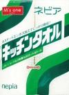 ネピア キッチンタオル 118円(税抜)