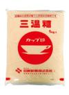 カップ印三温糖 158円(税抜)