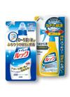 トイレのルック・おふろのルック(詰替用) 68円(税抜)