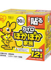ぽかぽか家族 貼るカイロ レギュラー 547円