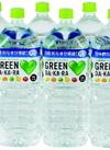 GREEN DA・KA・RA 648円(税抜)