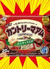 カントリーマアム(バニラ&ココア) 198円(税抜)