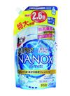 トップスーパーNANOX 578円(税抜)