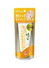 ユースキンhanaハンドクリーム 648円(税抜)