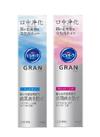 ピュオーラ GRAN マルチケア/ホワイトニング 698円(税抜)