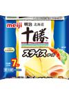 北海道十勝スライスチーズ 158円(税抜)