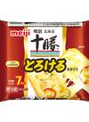 北海道十勝とろけるスライスチーズ 158円(税抜)