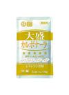 大盛カルボナーラ 197円(税抜)