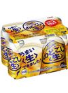 のどごし生 570円(税抜)