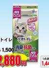 デオトイレ 各種 2,880円
