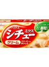 シチューミクスクリーム 138円(税抜)