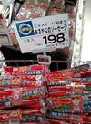 ニッスイ おさかなソーセージ 198円(税抜)