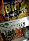 カルボナーラ 178円(税抜)