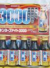 キンヨーファイト 1,000円(税抜)