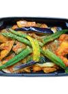 フレッシュアスパラと6種彩り野菜のラタトゥイユ 増量 599円(税抜)