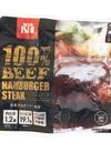 100%ビーフハンバーグ 499円(税抜)