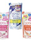ソフランプレミアム消臭詰替<430ml・450ml> 168円(税抜)
