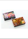 厚切り黒豚角煮弁当 1,093円(税抜)