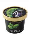 抹茶アイスクリーム 298円(税抜)