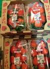 あすかルビー 520円(税抜)