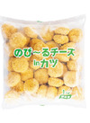 のびーるチーズinカツ 880円(税抜)