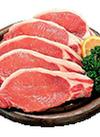 豚ロースカツ用 5枚入 145円(税抜)