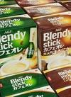 ブレンディスティック 368円(税抜)