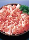 豚肉小間切れ 87円(税抜)