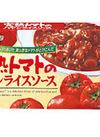 ハウス 完熟トマトのハヤシライスソース 199円(税抜)