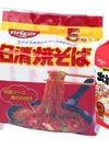 チキンラーメン・焼きそば・出前一丁 298円(税抜)