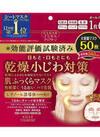 クリアターンホワイトマスク大容量 980円(税抜)