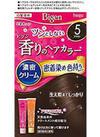 ビゲン香りのヘアカラークリーム 498円(税抜)