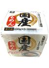 国産大豆もめん豆腐 88円(税抜)