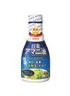 アマニ油 698円(税抜)