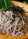 チルド麺(うどん・そば・ラーメン・焼きそば等) 20%引