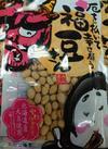福豆さん 100円(税抜)