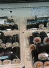 巻き寿司バイキング 100円(税抜)