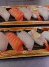 トロ入り大ねた握り寿司 798円(税抜)